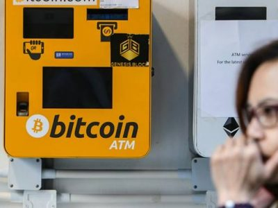 Wall Street Greets Bitcoin With Interest And Worry.