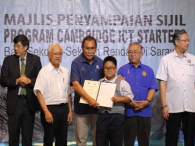 Penyediaan Perkhidmatan Jalurlebar Luar Bandar Sarawak Oleh Danawa